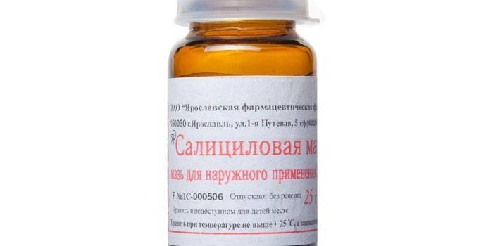 vindecarea condilomului surgitron)