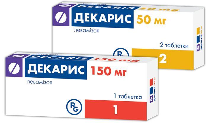 preparate pentru tratamentul stomatitei și helmintiaselor)