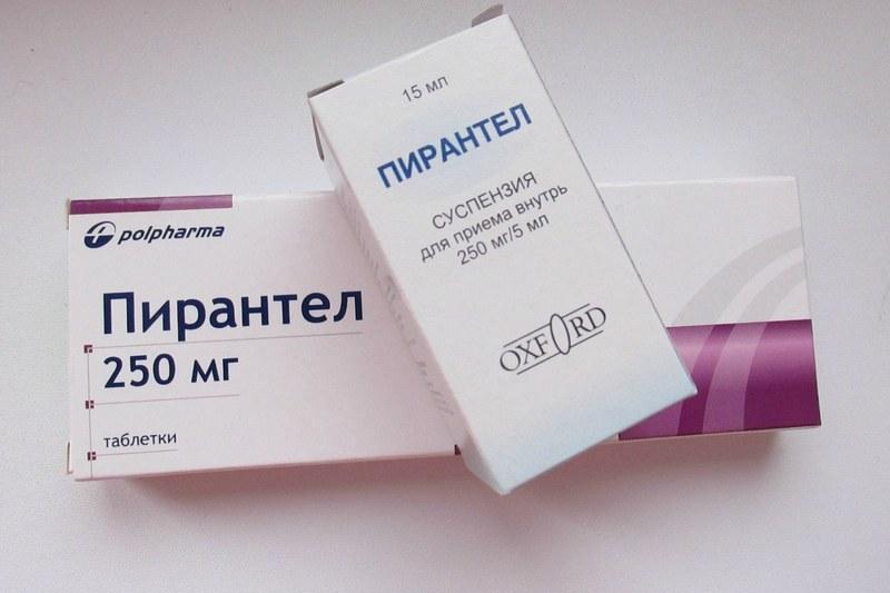 pastile helmizole pentru viermi