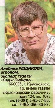 cum să scoți viermi rapid)
