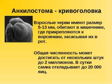 ouă viabile de helmint