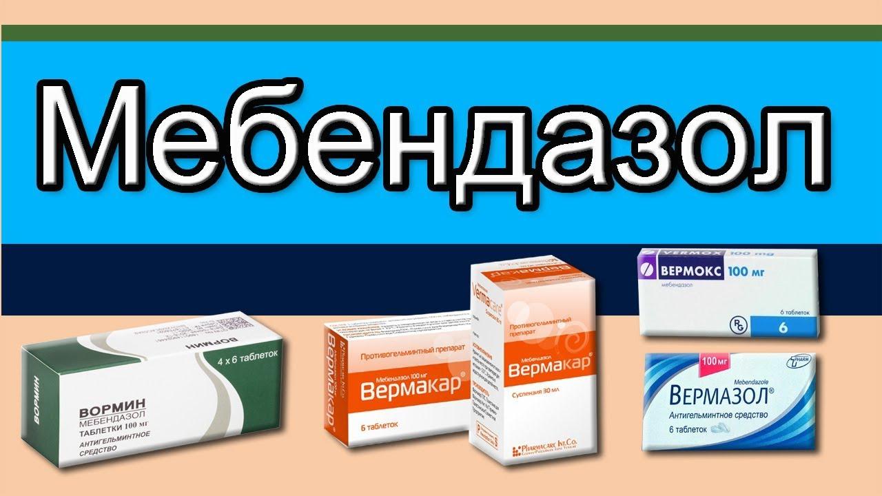 Helmintox ou fluvermal - Vermox vs helmintox