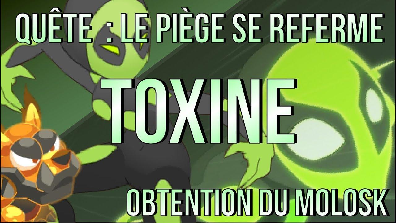Dofus toxine, Toxine botulinique pour le haut visage wart eyelid treatment