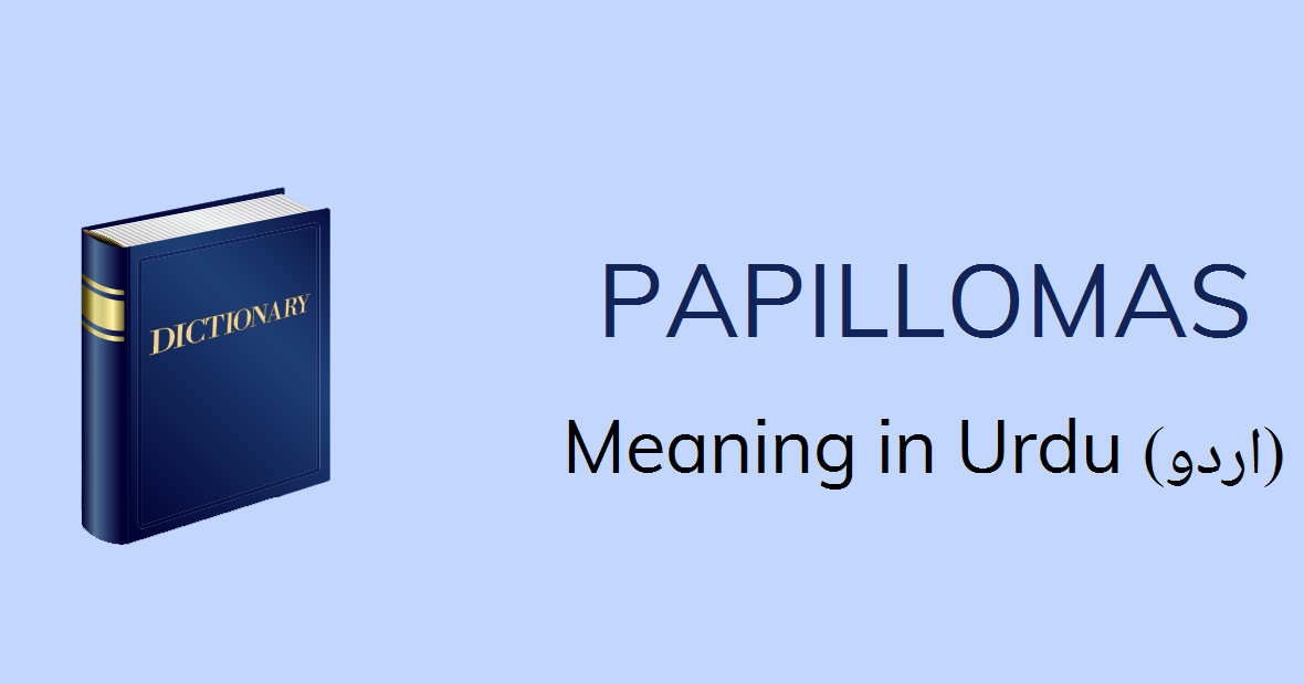 Papilloma root word meaning