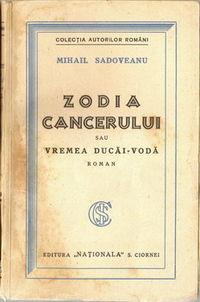 Zodia cancerului de citit, Radu VANCU. Zodia Cancerului