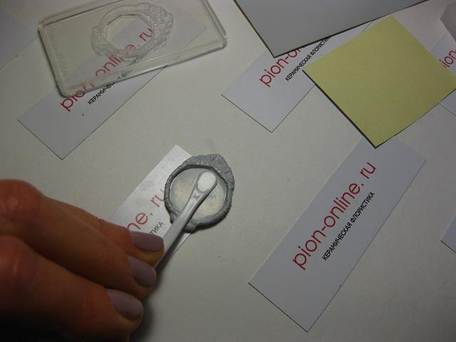 cum să scoateți pandantivele de pe corp