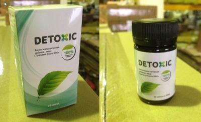 metode naturiste de detoxifiere a organismului papilloma intraduttale e secrezioni