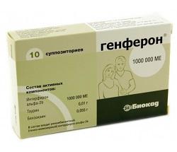 supozitoare genferon pentru condiloame)