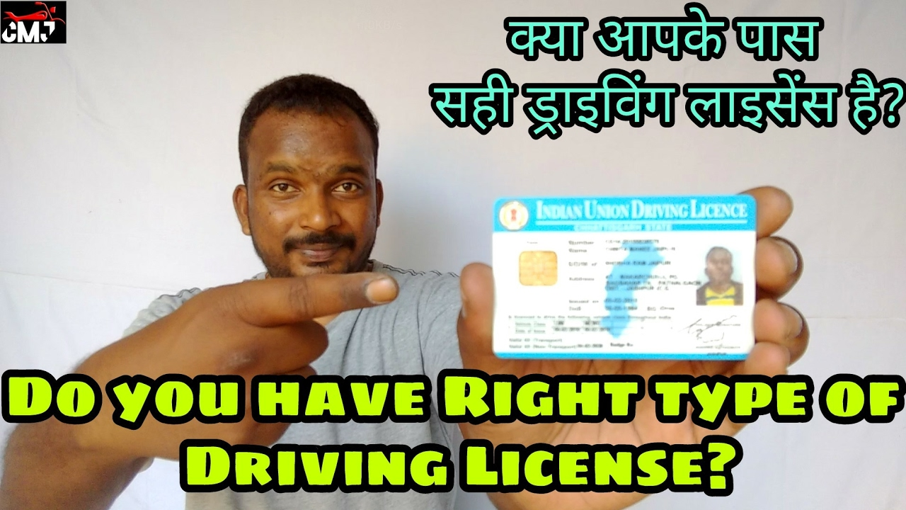 hpv licence means)