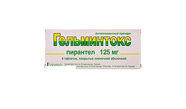 Helmintox sirop posologie - Încărcat de