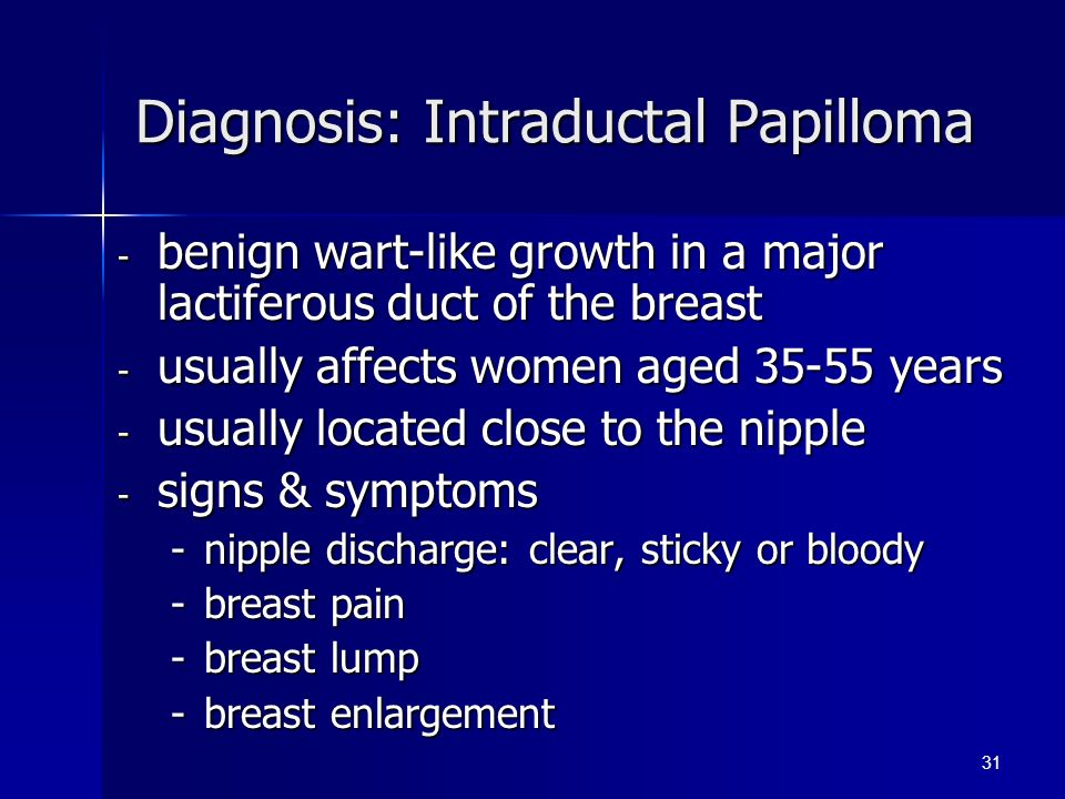 Vaccin hpv homme age, Treatment for intraductal papilloma