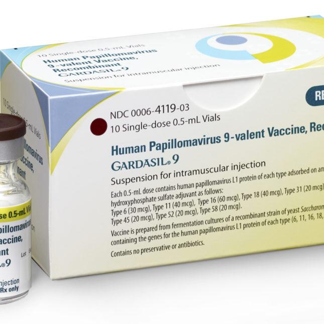 Vaccinul profilactic cu HPV în prevenţia cancerului de col uterin