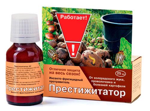nume de medicamente utilizate pentru controlul viermilor)