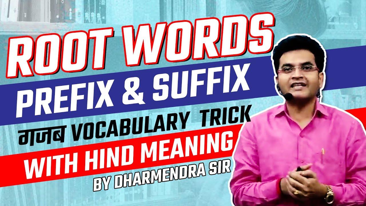 Root word helminth definition, Înțelesul