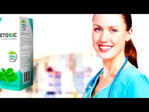 medicament antihelmintic pentru prevenirea oamenilor)