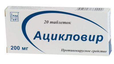 tratamentul papilomului cu azot