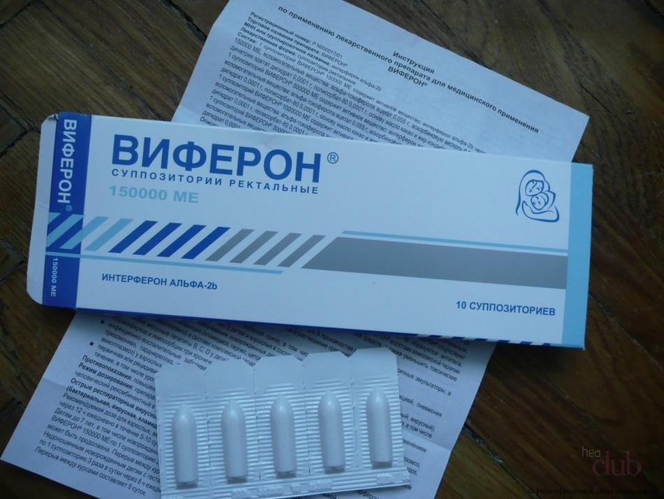 helmintiaza și tratament
