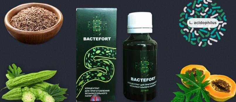 forum bactefort)