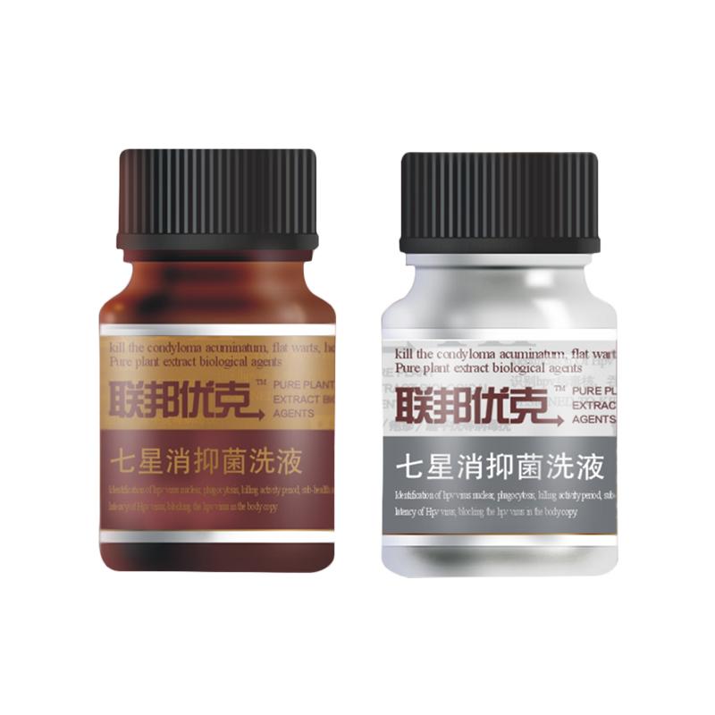 Wart treatment chemical