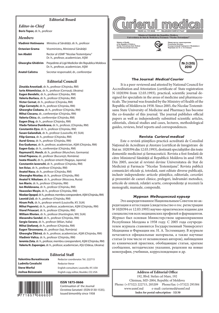 recomandări clinice pentru diphildobothriasis conspirație pentru îndepărtarea papiloamelor