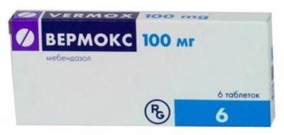 comprimate de profilaxie helmintică)