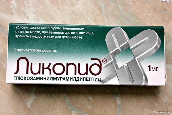 lavomax pentru condiloame)