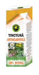 medicament antihelmintic pentru un copil)