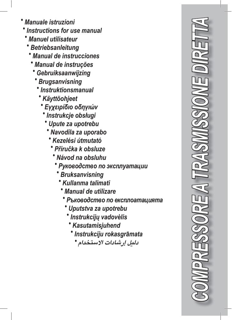 papiloma instrucțiuni de utilizare