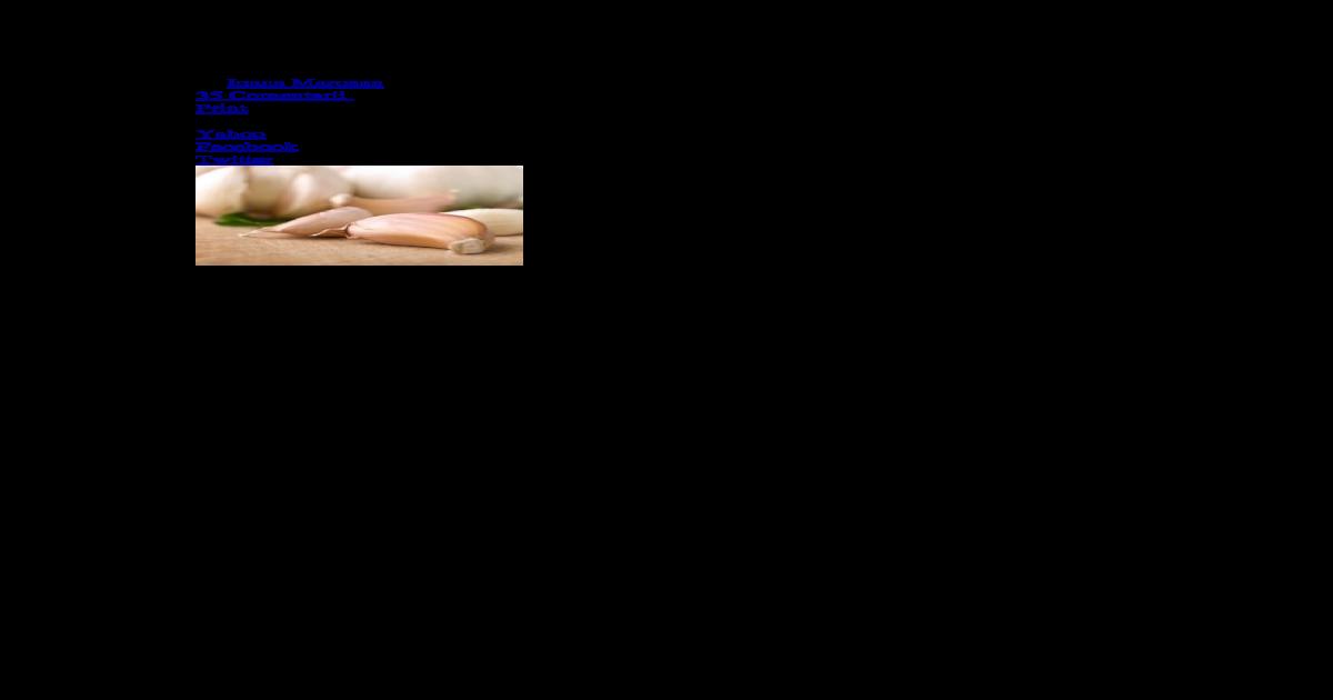 Simptomele și tratamentul paraziților viermi la om, Cum poţi scăpa de viermii intestinali.