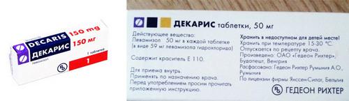 Soluție de înălbitor giardia - triplus.ro